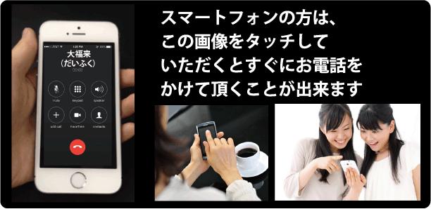 kotei_tell01